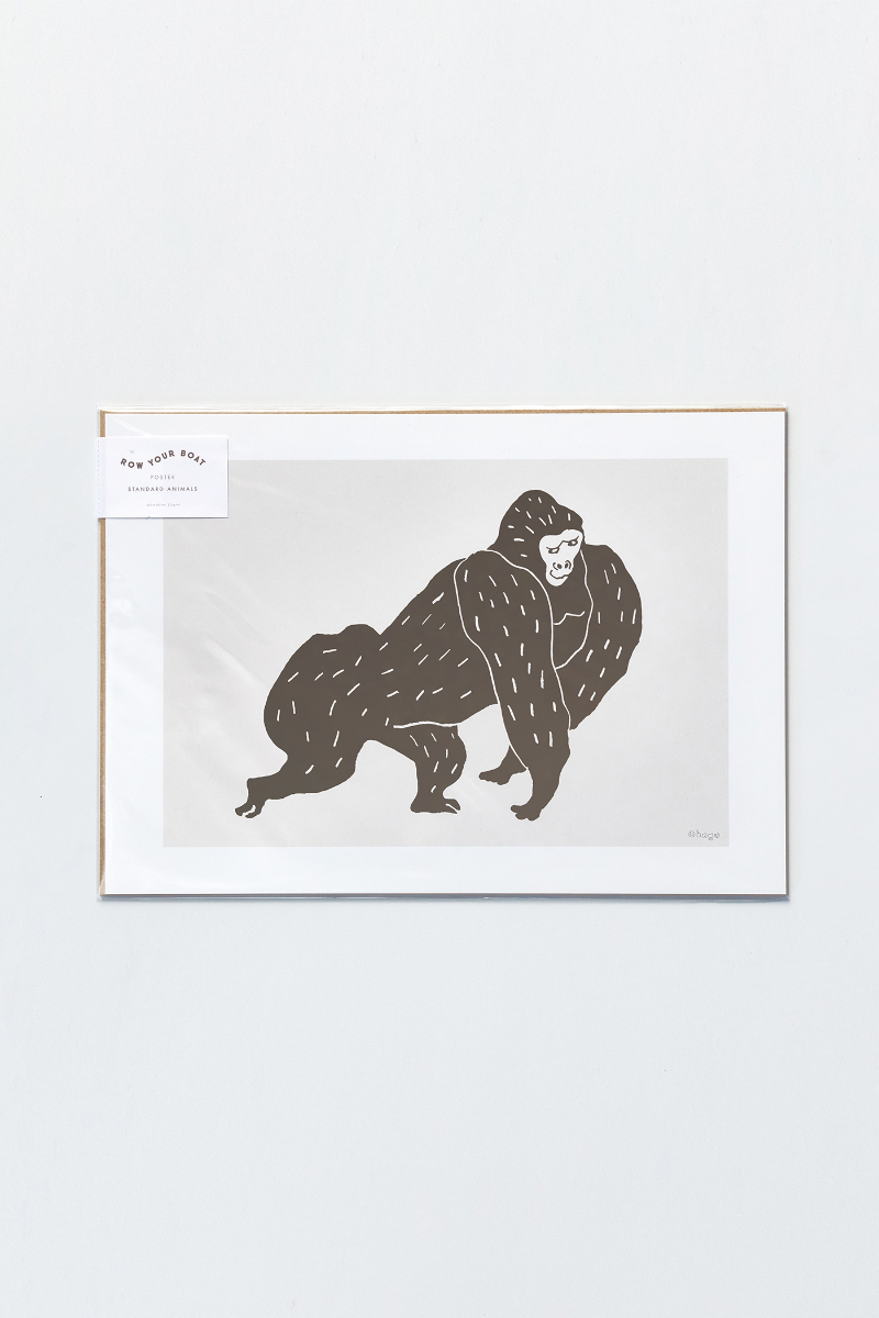 ANIMAL POSTER - GORILLA