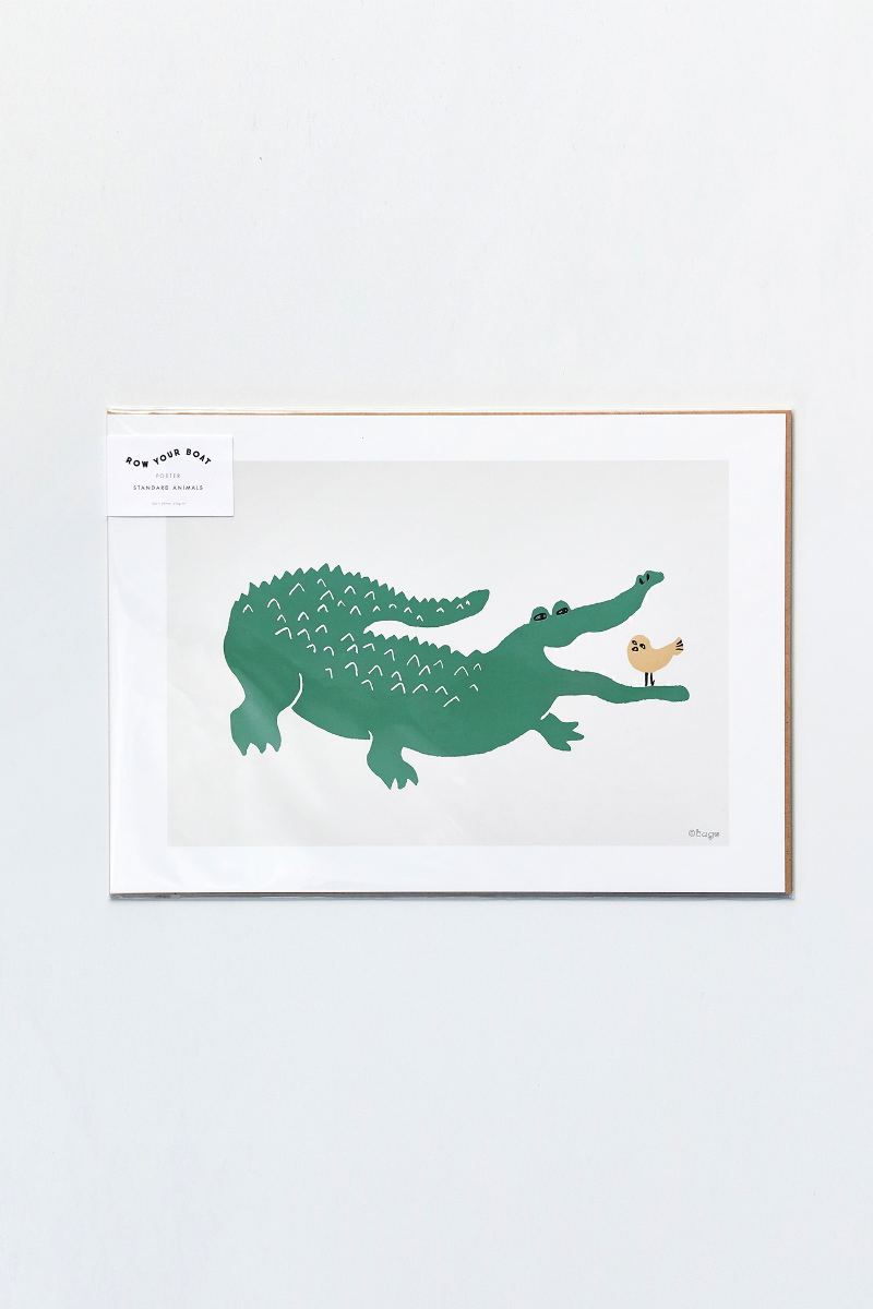 ANIMAL POSTER - ALLIGATOR