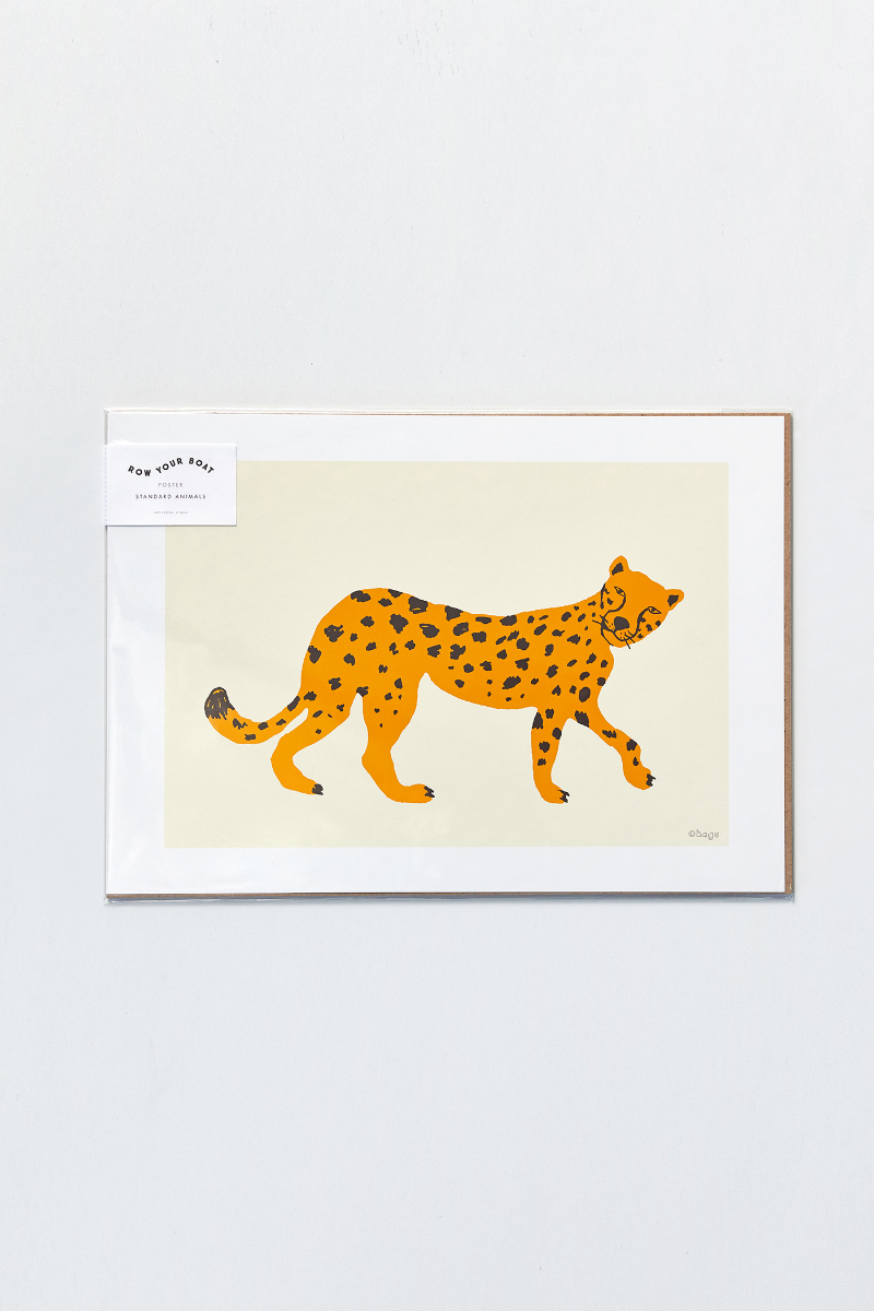 ANIMAL POSTER - CHEETAH